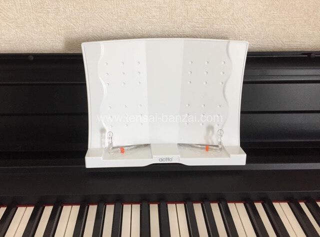 atto BST-02ブックスタンドを電子ピアノに立て掛けたところ