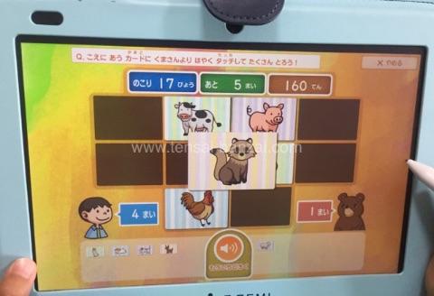 スマイルゼミの英語は指示などは日本語になっている画面
