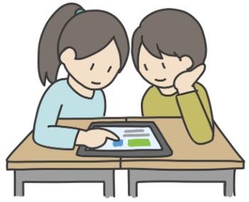 小学生がタブレットを扱っているイメージ
