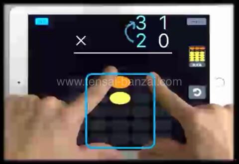 S12、2桁×2桁の説明画面