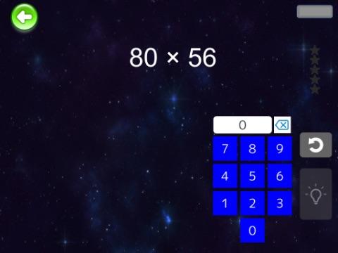 80×56をボードなしで暗算