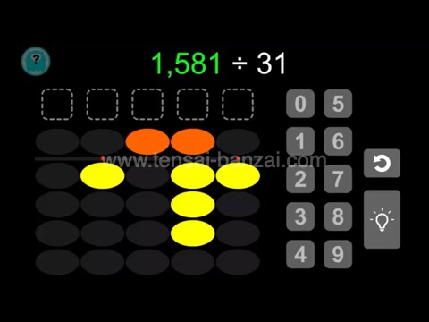 そろタッチ「1581÷31」計算画面