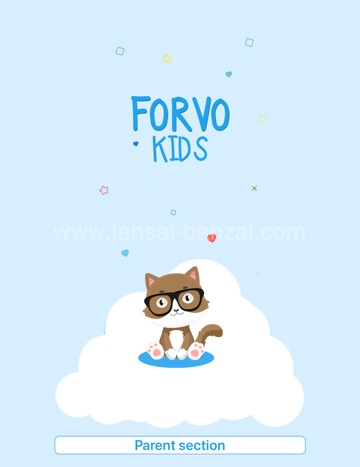 FORVO KIDS最初の画面