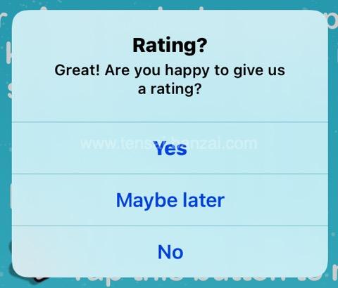 フォニックスアプリAlphablocks「Rating」