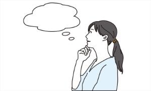 パートについて考える女性