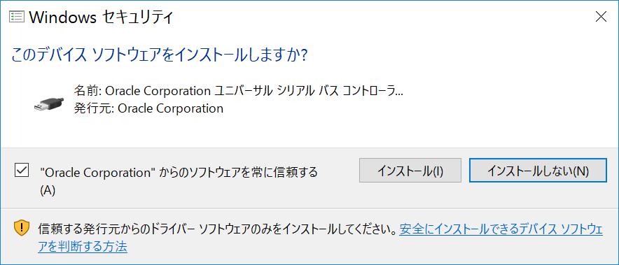 f:id:hatehate_masaki:20170626234949p:plain
