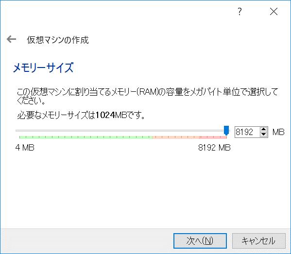 f:id:hatehate_masaki:20170627000200p:plain