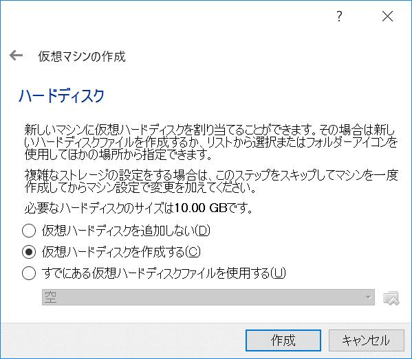 f:id:hatehate_masaki:20170627000243p:plain
