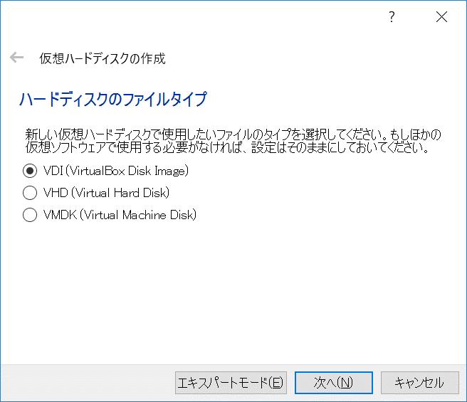 f:id:hatehate_masaki:20170627000253p:plain