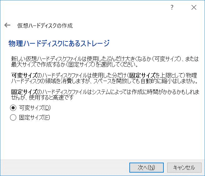 f:id:hatehate_masaki:20170627000303p:plain