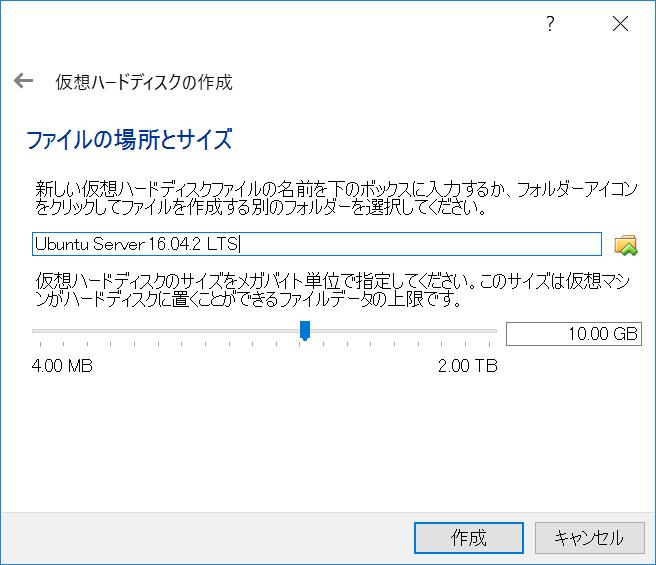f:id:hatehate_masaki:20170627000532p:plain