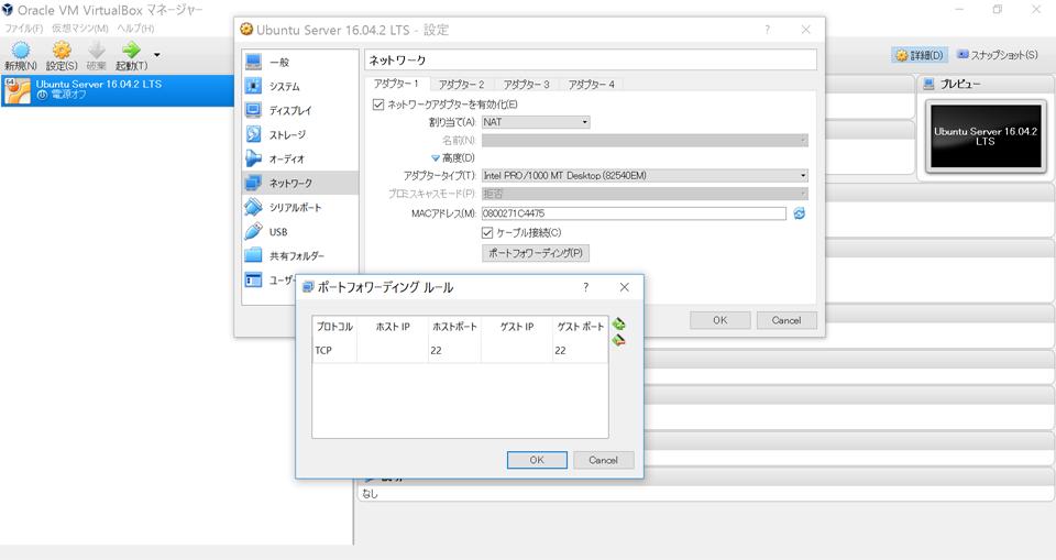 f:id:hatehate_masaki:20170627002350p:plain