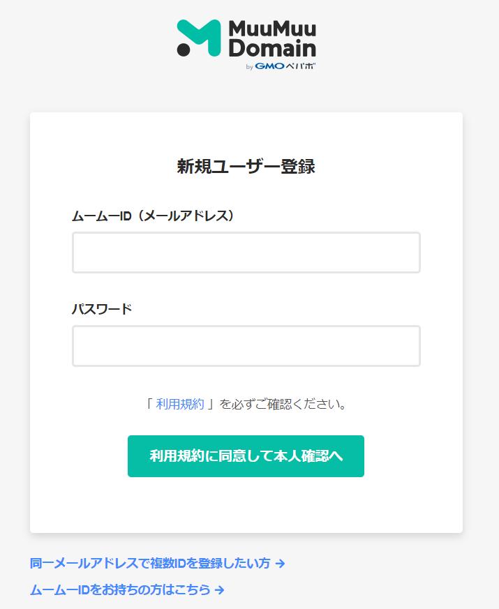 f:id:hatehate_masaki:20190226235639p:plain:w350