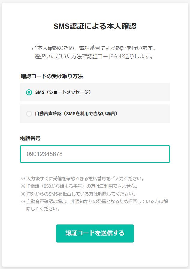 f:id:hatehate_masaki:20190227000034p:plain:w350