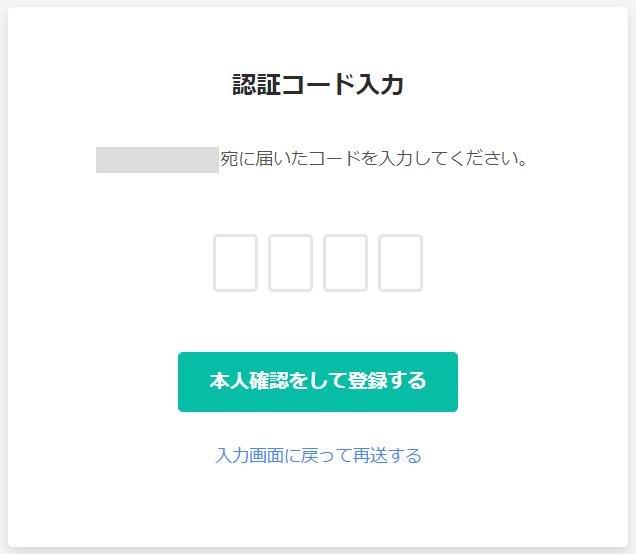 f:id:hatehate_masaki:20190227000533p:plain:w350
