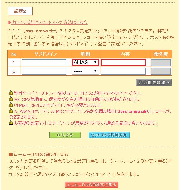 f:id:hatehate_masaki:20190227004120p:plain:w350