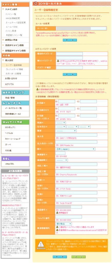 f:id:hatehate_masaki:20190227004413p:plain:w350
