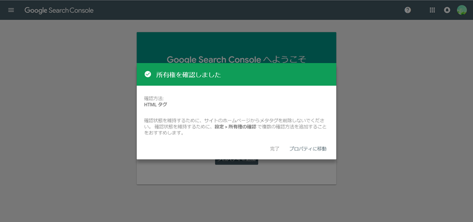 f:id:hatehate_masaki:20190320004109p:plain
