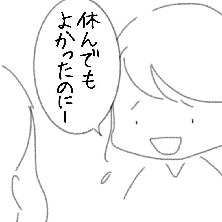 f:id:hatehateayappe:20170830194959j:plain