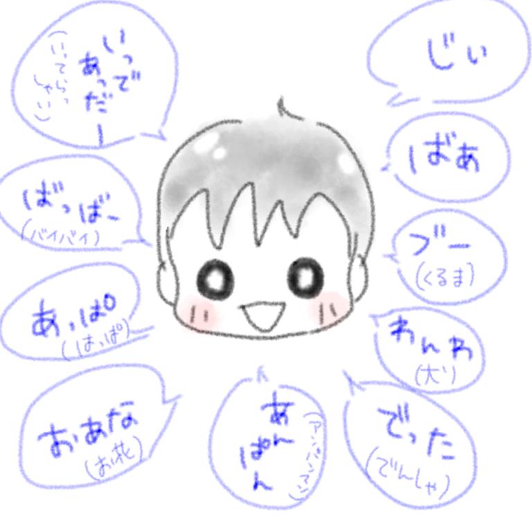 f:id:hatehateayappe:20170907131127p:plain