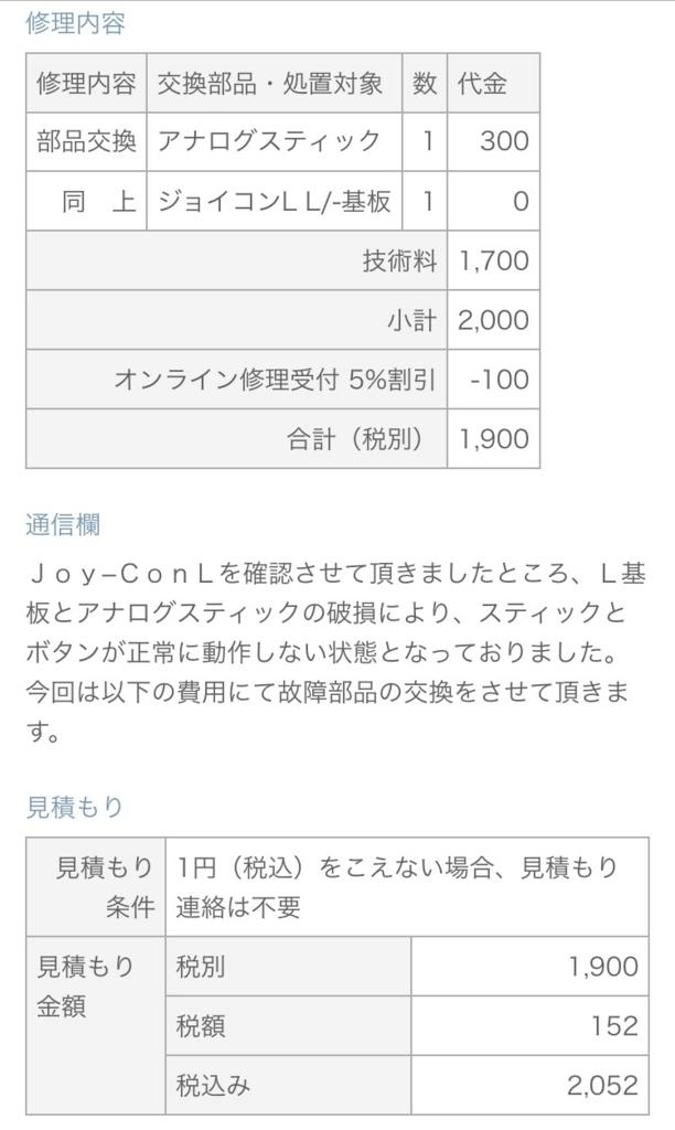 f:id:hatehateayappe:20171028103616j:plain