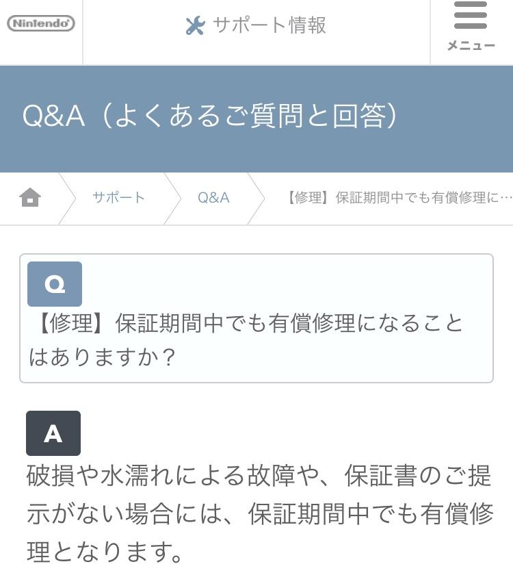 f:id:hatehateayappe:20171028103642j:plain
