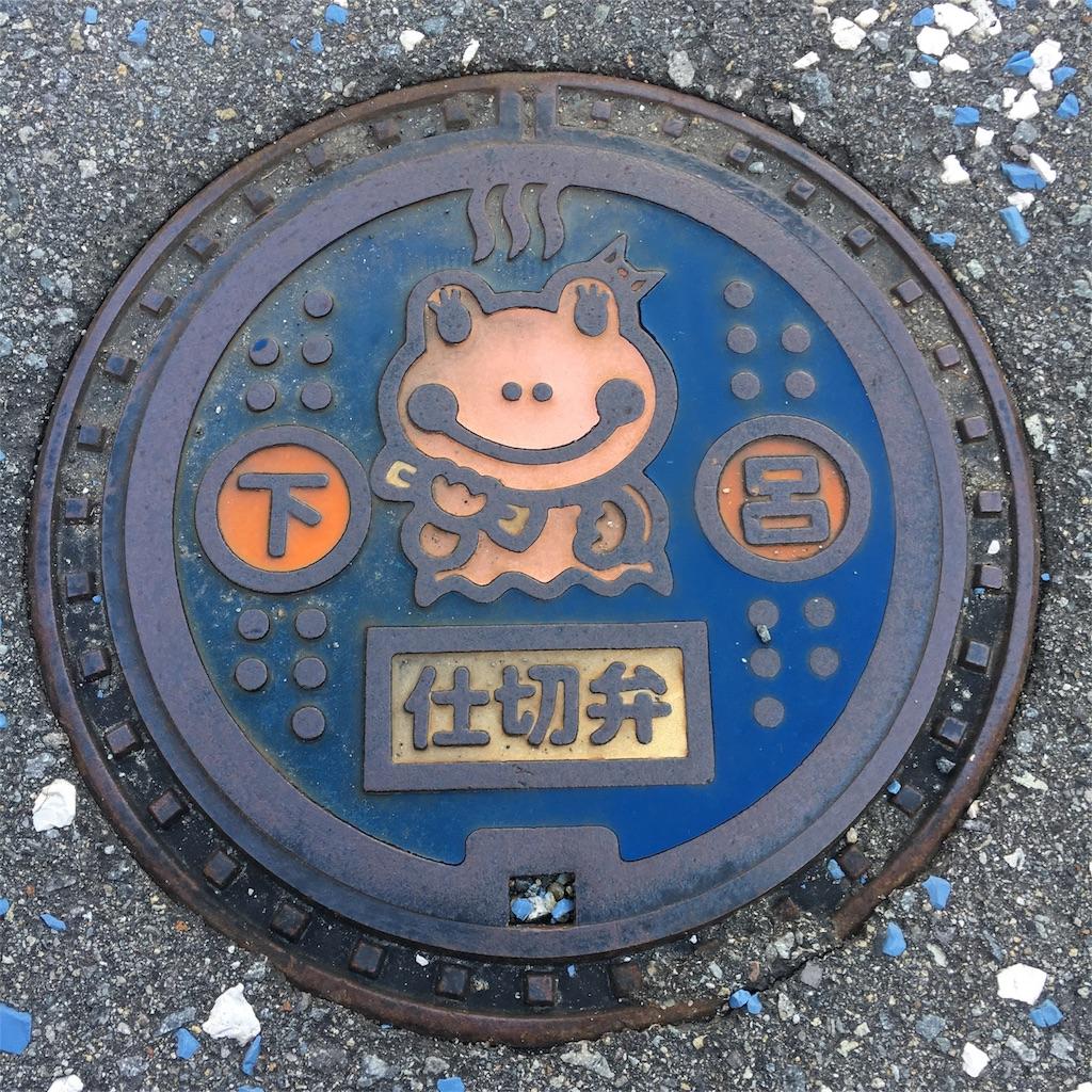 f:id:hatehateayappe:20180329152528j:image