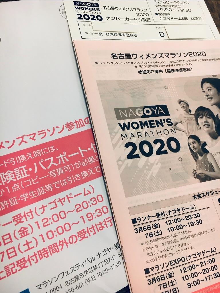 f:id:hatehateayappe:20200220120254j:image