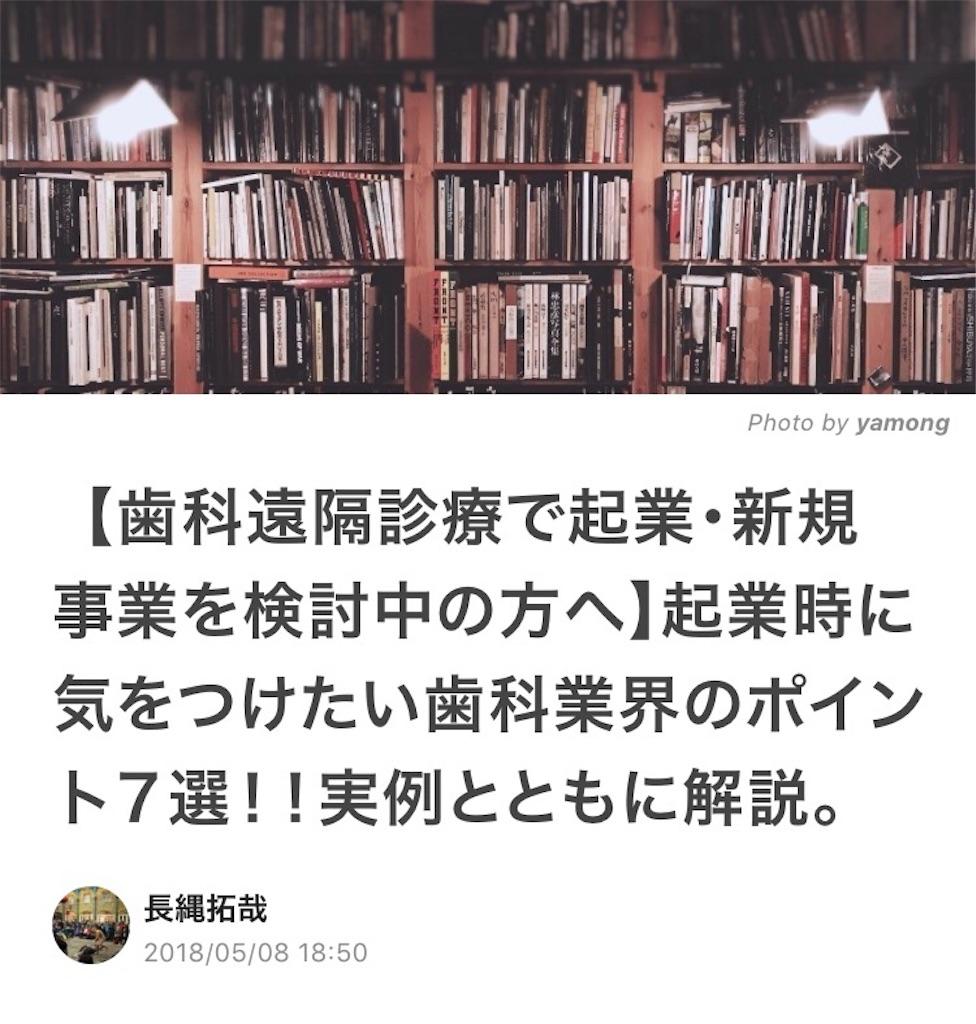 f:id:hatehatepain:20180514160750j:image