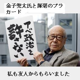 詩人金子兜太の生き方 - ハテヘ...