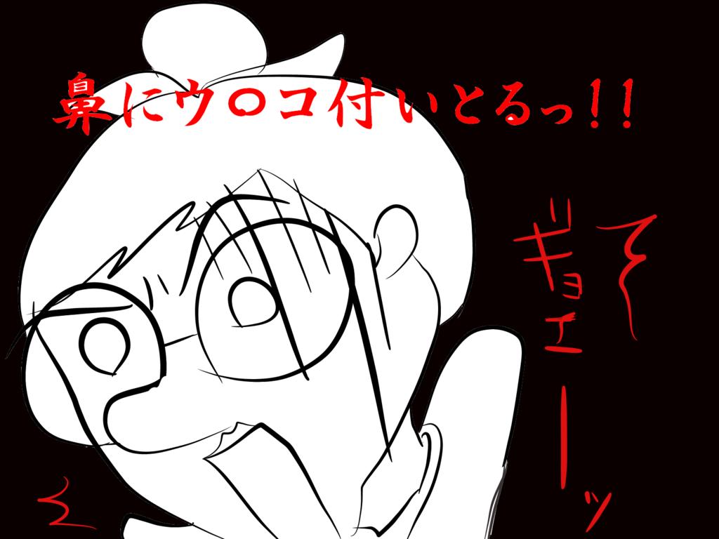f:id:hatehotaru:20171016232816p:plain