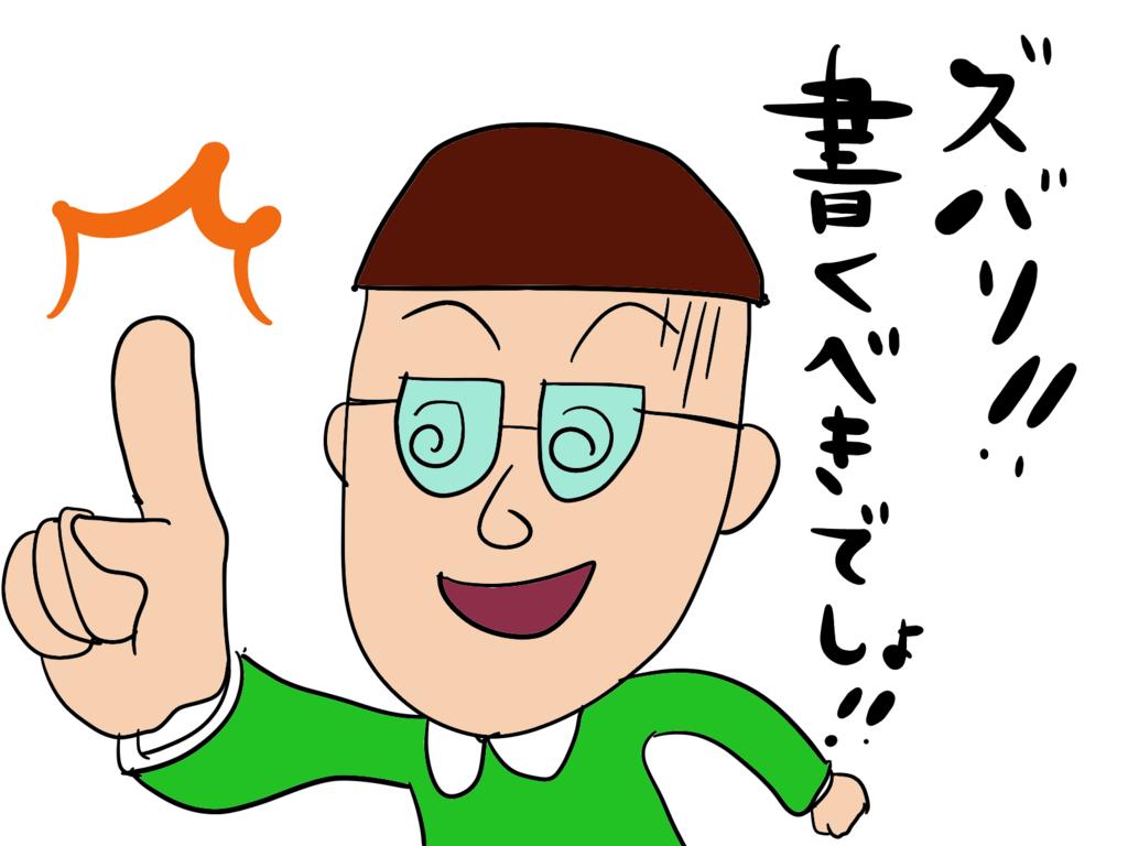 f:id:hatehotaru:20171129180044p:plain