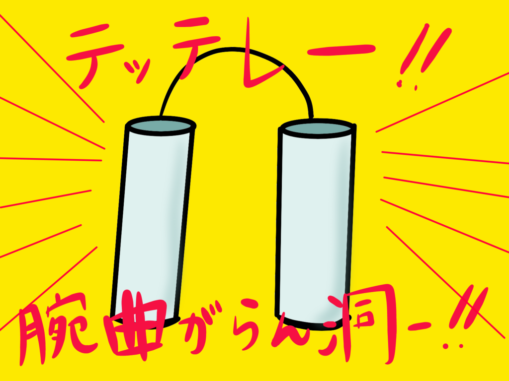f:id:hatehotaru:20171214103756p:plain