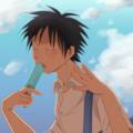残暑お見舞い吉田