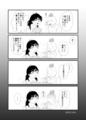 努洋の丑の日(遅刻)