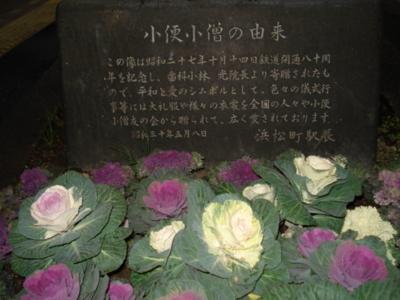 f:id:hatekota810:20080129064603j:image