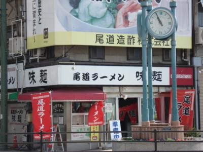 f:id:hatekota810:20091013182652j:image