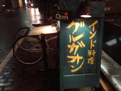 f:id:hatekota810:20091120194151j:image