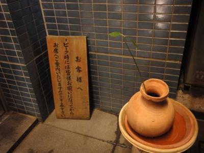 f:id:hatekota810:20091120194314j:image