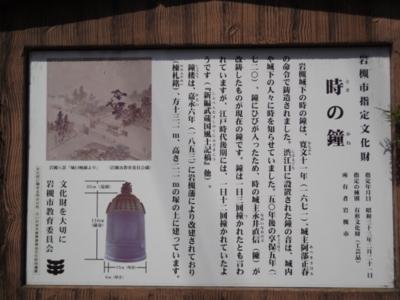 f:id:hatekota810:20100331210804j:image