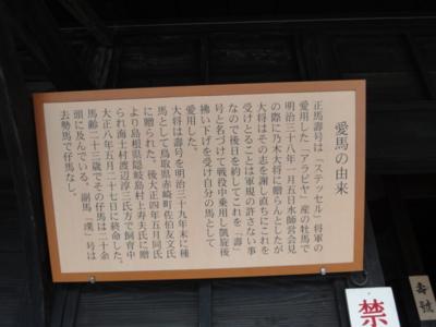 f:id:hatekota810:20100410210942j:image