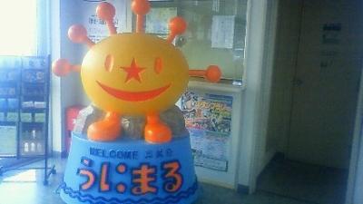 f:id:hatekota810:20100424165824j:image