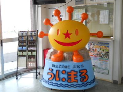 f:id:hatekota810:20100430191836j:image