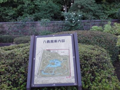 f:id:hatekota810:20100719184030j:image