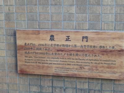 f:id:hatekota810:20100719185256j:image