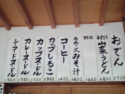 f:id:hatekota810:20100901194420j:image