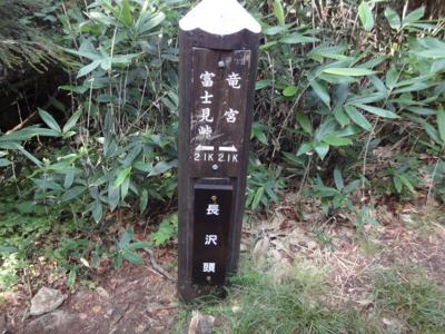 f:id:hatekota810:20100905180655j:image