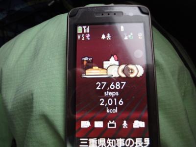 f:id:hatekota810:20100910195044j:image