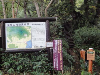 f:id:hatekota810:20100929194046j:image