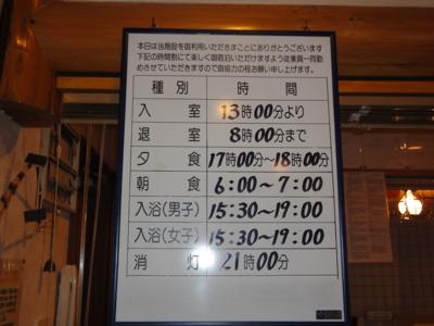 f:id:hatekota810:20100929200924j:image